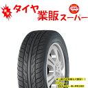 タイヤサマータイヤ255/30R24ハイダ(HAIDA)HD921255/30-24新品