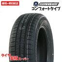 新品 175/65R14 4本総額11,480円 サンワイド(SUNWIDE) RS-ZERO タイヤ サマータイヤ