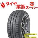 タイヤサマータイヤ185/65R15サンワイド(SUNWIDE)RS-ZERO185/65-15新品