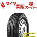 タイヤサマータイヤ235/50R18トライアングル(TRIANGLE)TR257235/50-18新品 4本セット エアバルブ付き
