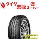 275/30R20 トライアングル(TRIANGLE) Sportex TH201 【2本セット】 新品タイヤ業者様限定販売!!