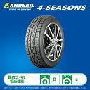 【クーポンで5%OFF】オールシーズンタイヤ 4-SEASONS 155/65R14 75T LANDSAIL(ランドセイル)
