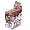 (税込み¥1300 / 個)パズドラ モンスターメモリー 第3弾 BOX【1カートン/3個入り】カートンボックス販売