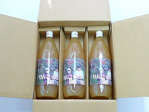 Houzumi, whole Apple Juice 1L×3 book (gift box) * box not required for 150 yen discount