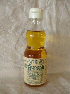 Organic sesame oil 160 g