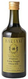 ■ ( Brian ) green extra virgin olive oil M 5000ml