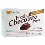 【パッケージ・内容量変更になりました】◆創健社)生チョコレートペースト 160g  [冷蔵]
