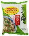 ノンカップ麺 山菜そば(HZ)