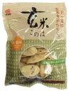■【ムソー】(アリモト)玄米このは・うす塩味80g