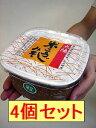 ショッピング契約 【750g×4個セット(3kg)】太陽 米こうじ味噌(粒)※国内産契約栽培米・自然農法大豆使用 ※6〜9月は冷蔵配送(HZ)