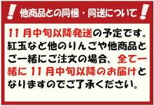 http://image.rakuten.co.jp/taiyo-shizen/cabinet/00280407/img60030458.jpg