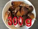 谷地村さんの自然栽培 黒にんにく 約300g ※3袋(バラ)※無農薬・無施肥※常温配送※「袋入り」に変更となりました。