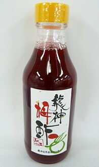 Chemical pesticide and chemical fertilizer free Dragon plum red plum vinegar 200 ml