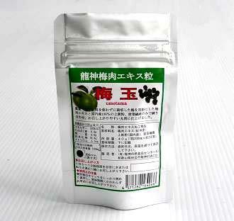 Chemical pesticide and chemical fertilizer free Dragon plum jade Plum (grain) 40 g (200 grain)