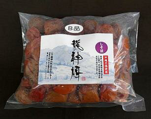 Dragon plum [B products 1 kg]-free, Sun dried, chemical pesticides, chemical fertilizer