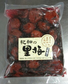 Pickled three years natural farming plum 500 g