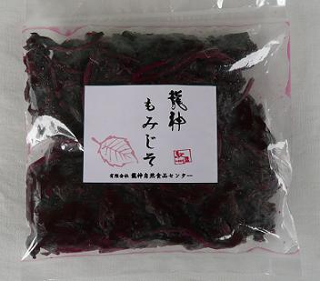 Chemical pesticide and chemical fertilizer free Dragon plum FIR perilla 100 g
