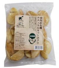 ★ be frozen food ) OG organic natural cut fries 300 g * organic ingredients