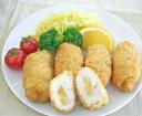 【冷凍】【秋川牧園の冷凍食品】若鶏チーズササミロール