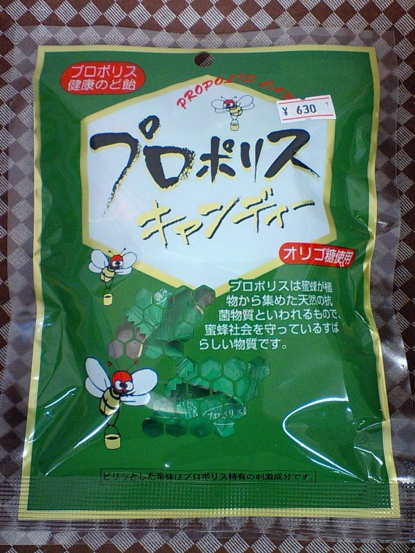 100 g of propolis candy