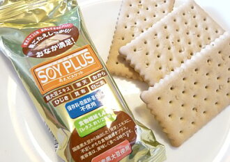 ソイプラス Kotobuki original (じゅげん) cookies 1 bag (★ 3) ★ diet to treat pregnant women in emergency!