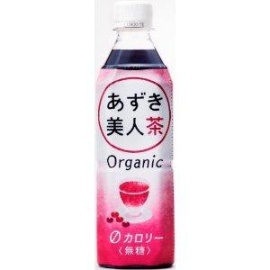 Organic russet beauty tea * calorie & sugar & caffeine = zero! And polyphenols, the potassium content (HZ)