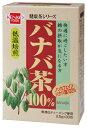 ◆杉食)バナバ茶100% (2.5g×30包)