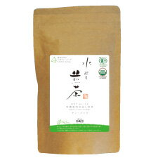 Organic JAS certified leaves out cleffa mukojima garden Sencha tea bag 5 g x 15 bag (HOT and ICE type )