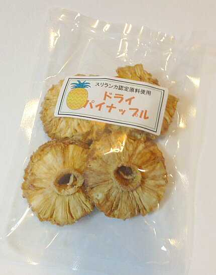 Dry pineapple dried pineapple 70 g * Sri Lanka certified raw material use