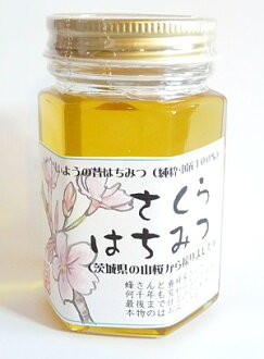 100% Pure and domestic Sakura (cherry blossom) honey (honey) 160 g * made just the bee's power!