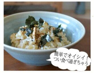Nametake mushroom sauce and tuna rice