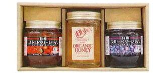 ★ Kubo set jam, honey (organic)