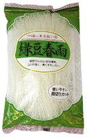 ●【オーサワ】緑豆はるさめ 100g