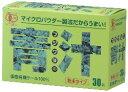 ショッピング青汁 ■【ムソー】(フジワラ)有機青汁・粉末タイプ3g×30包※パッケージデザインの変更あり