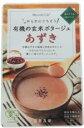 ■【ムソー】冨貴 有機玄米ポタージュ・あずき 135g