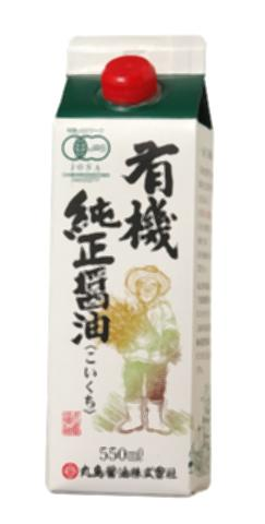 ■ ( マルシマ ) organic pure soy-paper pack 550 ml