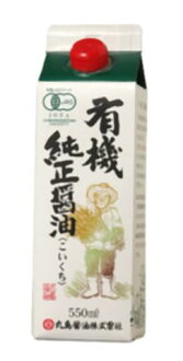 ■ (Marcy MA) organic pure soy-paper pack 550 ml