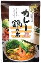 ■【ムソー】(冨 貴)カレー鍋の素240g ※冬季限定品※売り切れの際はご容赦ください。