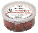 全国お取り寄せグルメ奈良食品全体No.30
