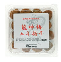 -Dragon plum three pickled 150 g ♦ Limited Edition (sold out if you please) * 11, package change