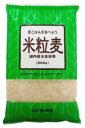 ■【ムソー】米粒麦〈国内産〉800g
