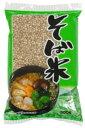 ■【ムソー】(徳 食)そば米300g