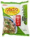 ■【ムソー】どんぶり麺・山菜そば78g ※4個セット