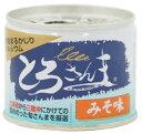 ■【ムソー】【ケース販売】(千葉産直)とろさんま・みそ味190g ※24個セット