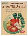 ●【オーサワ】オーサワの野菜ブイヨン 5g×8包