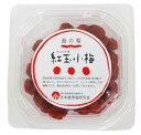 ■【ムソー】(海の精)紅玉小梅120g