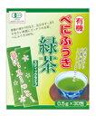 ●【オーサワ】有機べにふうき緑茶(スティックタイプ)粉末15g(0.5g×30包)
