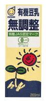 ●【オーサワ】有機豆乳無調整 200ml