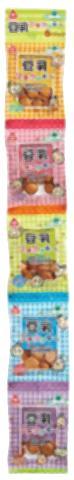 ♦ (Sanko) soy puchcookie 9 g x 5