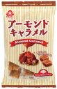 ■【ムソー】(サンコー)アーモンドキャラメル165g...